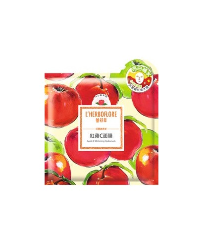 Apple C Whitening Hydromask