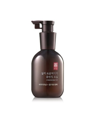illi Total Aging Care Cleansing Oil 200ml