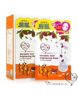 Mandelic Acid Brightening Mask