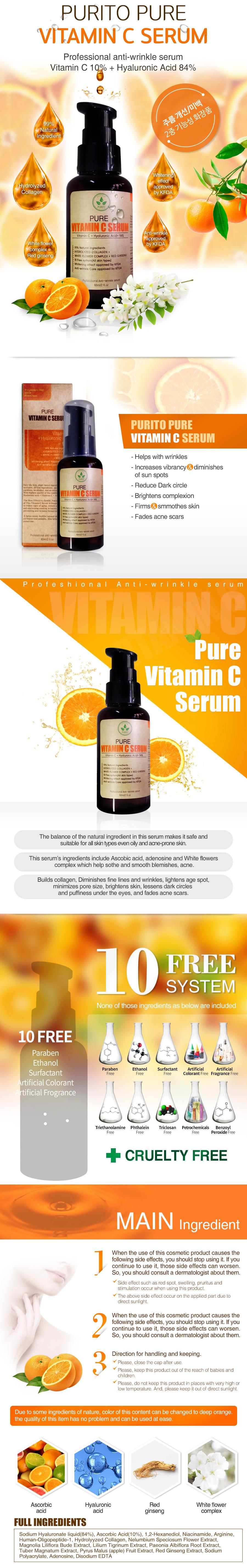 Purito Vitamin C